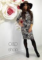 Женское модное платье-миди с узором (2 цвета)
