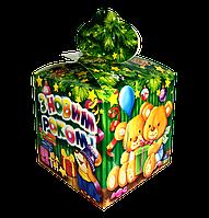 "Новогодняя Упаковка 13х13 см ""Бант зелений"" для сладостей до 700г"