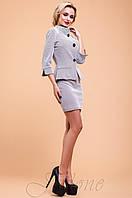 Офисный женский белый костюм Алекси  42-48 размеры Jadone
