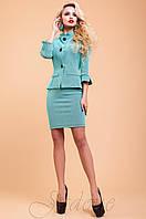 Офисный женский бирюзовый костюм Алекси  42-48 размеры Jadone