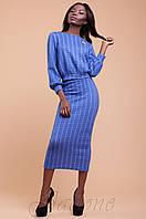 Трикотажный женский синий костюм  Колинс  42-48 размеры Jadone