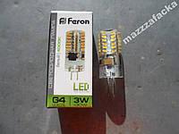 LED капсульная лампа 3W LB-522 G4 230V 4000K