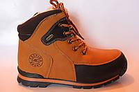 Детские зимние ботиночки для мальчика чёрные рыжие синие ( Размеры 26-31 32-37 )