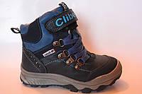 Детские зимние ботиночки для мальчика с натур. мехом ( Размеры 27-32 )