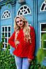 Яркий свитер LOLO красный