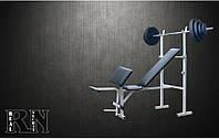 Скамья для жима RN Sport универсальная с тренажерами + Штанга 82 кг