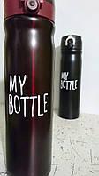 Вакуумный Термос My Bottle красный