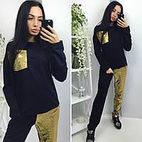 """Стильный спортивный костюм """" Пайетки """" Dress Code"""