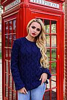 Вязанный свитер LOLO темно-синий