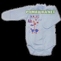 Детский боди с длинным закрытым рукавом р. 62 с начесом ткань ФУТЕР (байка) 100% хлопок ТМ Алекс 3188 Голубой1