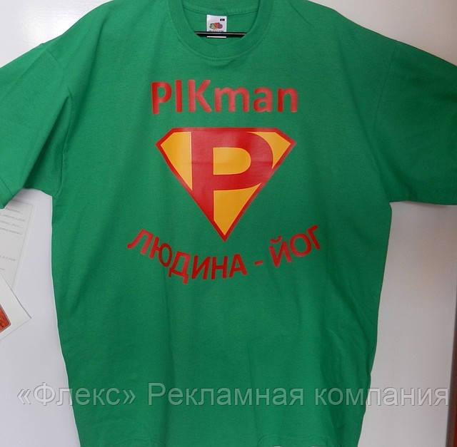 футболки для печати купить