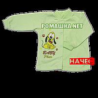 Детская кофточка р. 80 с начесом  демисезонная ткань ФУТЕР 100% хлопок ТМ Алекс 3222 Зеленый