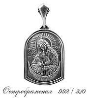 Серебряная ладанка Остробрамская икона Божией Матери