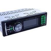 Автомагнитола 1056A ISO USB MP3 магнитола