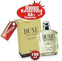 Christian Dior Dune pour homme Хорватия  Люкс качество АА++ Кристиан Диор Дюна Пур Хом