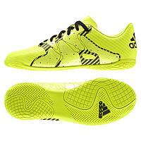 Детские футбольные бутсы для зала Adidas X 15.4 IN В32938