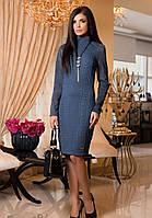 Красивое Деловое Платье Миди Синее М-2XL