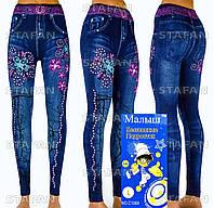 Детские штаны под джинсы с махрой внутри Nanhai C1069-7 L-R