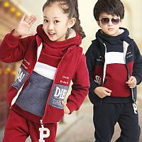 Теплый детский костюм тройка