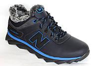 Зимние мужские кроссовки Mercury N-1 синие кожа