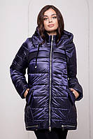 Женская зимняя куртка темно-фиолетового цвета больших размеров (48, 50, 52, 54, 56, 58, 60, 62, 64)