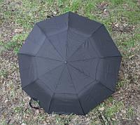 Мужской складной зонт полный автомат Star Rain черный  с системой антиветер, ручка крюк