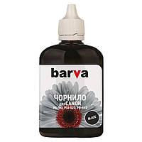 Чернила водорастворимые BARVA Canon для картриджей струйных принтеров и СНПЧ 90 мл Черный