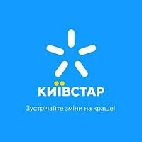 Стартовые пакеты Киевстар 30 связь тарифы сим sim киевстар kievstar 3g gprs edge