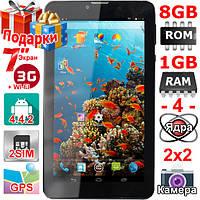 Планшет Телефон Samsung Tab 7 Черный Ram 1 Гб Rom 8 Гб 3G 7 дюймов 2 сим GPS Android 4 4 OTG 3000 mAh Подарки