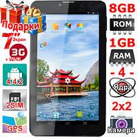 Android Планшет Samsung Tab 7 Телефон 2 сим 4 ядра 3G Ram 1Gb Rom 8Gb 2 sim 3000 mAh GPS Подарок Гарантия