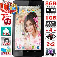 3G Планшет Samsung Tab 7 Ram 1 Gb Rom 8 Gb 7 дюймов HD 1024 х 600 GPS 2 сим  Android 4 4 OTG 3000 mAh Подарки