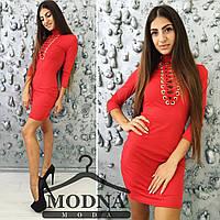 Платье Скарлет СБ 101314