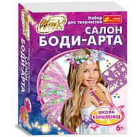 Боди-арт тату Ranok-Creative Winx 13159037Р