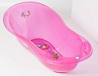 Детская ванночка AQUA AQ-004 86 см градусник розовая