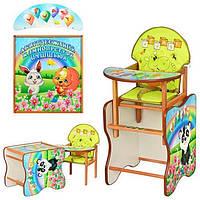 Детский стул - трансформер для кормления (М V-110-6)