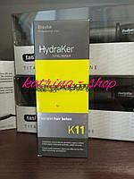 Erayba HydraKer Keratin Hair Botox К11 Лосьон для интенсивного лечения волос   100мл