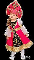 Детский карнавальный костюм ВАСИЛИСА ПРЕКРАСНАЯ