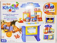 Кухня игрушечная со звуком и светом