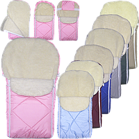 Зимний конверт на овчине (50%) на выписку, в коляску, санки, верх плащёвка, наполнение холлофайбер, 90х40 см.