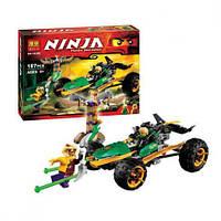 """Детский конструктор Bela Ninja (аналог Lego Ninjago) 10320 """"Тропический багги"""" , 187 дет"""
