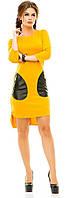 Платье женское  карманы экокожа, фото 1