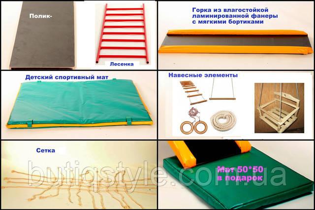 Дополнительные акессуары к ДСК ГНОМ