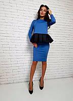 Женский стильный костюм с баской: кофта и юбка (3 цвета)