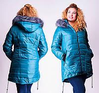 Зимнее женское пальто с мехом, от 44 до 52 р-ра