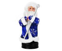 Сувенир Дед Мороз Синий 26 см музыкальный