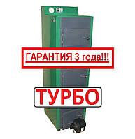 Котёл 30 кВт (с Турбонадувом) Твердотоп OG-30T