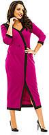 Платье женское полубатал пуговицы, фото 1