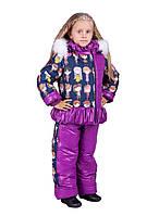 Акция детский зимний  теплый комбинезон для девочек