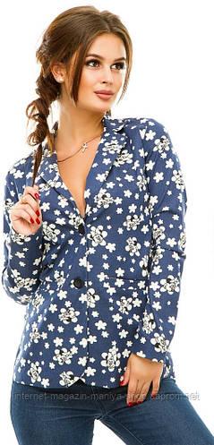 Пиджак женский ромашка