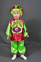 Детский костюм Буряк Свекла Бурячок на праздник Осени. Карнавальный маскарадный костюм для детей. Новый!